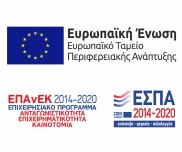 european-union-espa